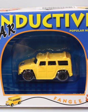 inductive yellow car